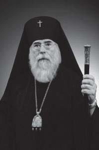 Archbishop Job (Bishop of Hartford from 1983-1993)
